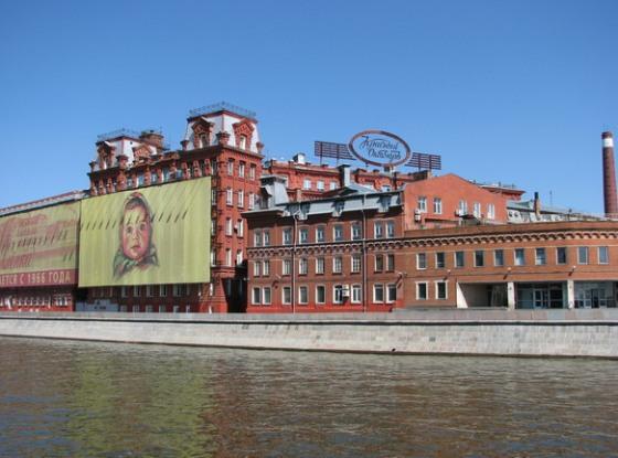 Здание Красного октября